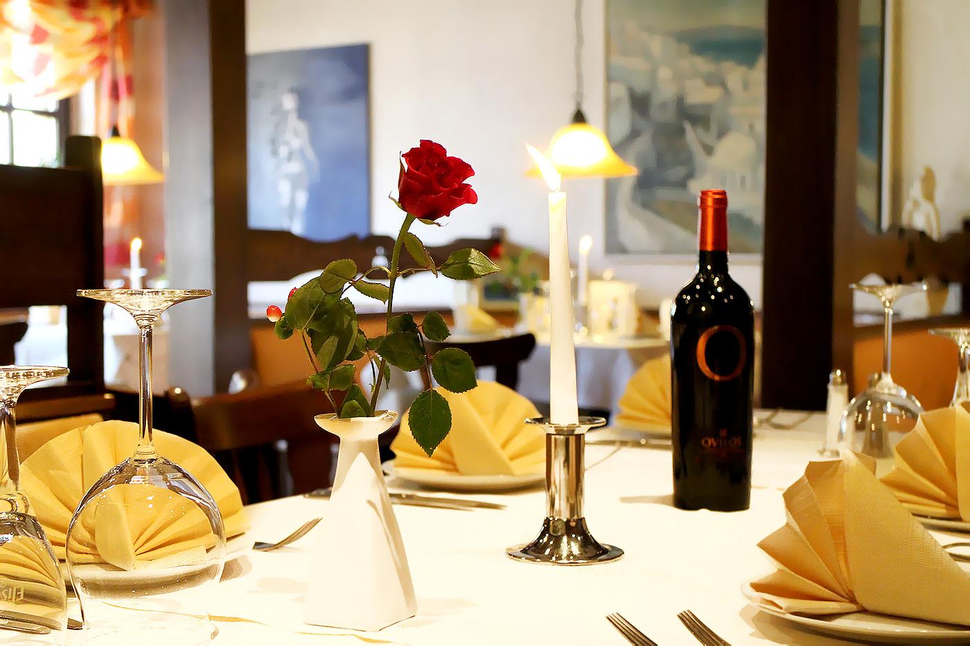 Alt Athen Restaurant Bad Vilbel - Speisekarte & Tisch-Reservierung